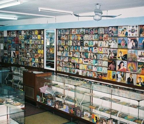 Cathay Records